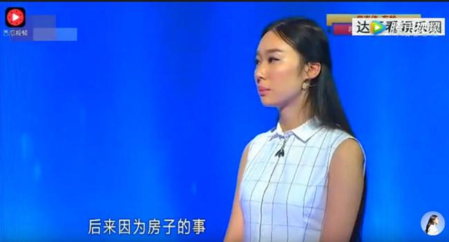 奇葩女友因房子起纠纷?!