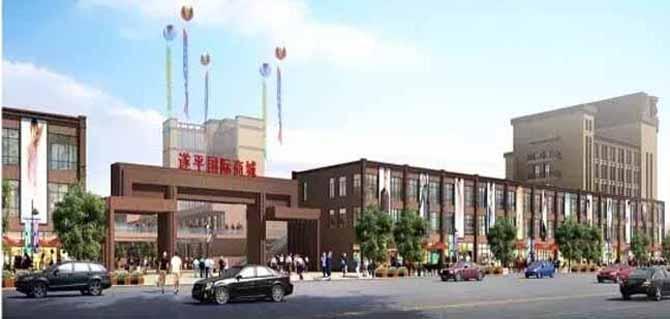 【遂平国际商城】2020年5月房价和动态